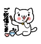 うざぬこ日和(基本セット)(個別スタンプ:18)