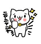 うざぬこ日和(基本セット)(個別スタンプ:20)