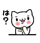 うざぬこ日和(基本セット)(個別スタンプ:21)