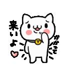 うざぬこ日和(基本セット)(個別スタンプ:22)