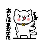 うざぬこ日和(基本セット)(個別スタンプ:24)