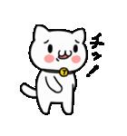 うざぬこ日和(基本セット)(個別スタンプ:25)