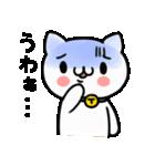 うざぬこ日和(基本セット)(個別スタンプ:26)