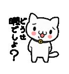 うざぬこ日和(基本セット)(個別スタンプ:27)