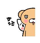 うざぬこ日和(基本セット)(個別スタンプ:30)