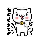 うざぬこ日和(基本セット)(個別スタンプ:31)