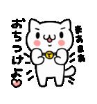 うざぬこ日和(基本セット)(個別スタンプ:32)