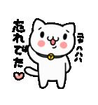 うざぬこ日和(基本セット)(個別スタンプ:33)