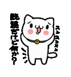うざぬこ日和(基本セット)(個別スタンプ:34)