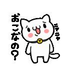 うざぬこ日和(基本セット)(個別スタンプ:35)