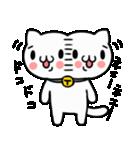 うざぬこ日和(基本セット)(個別スタンプ:38)