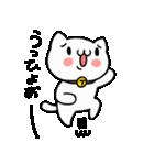 うざぬこ日和(基本セット)(個別スタンプ:39)
