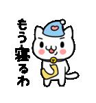 うざぬこ日和(基本セット)(個別スタンプ:40)