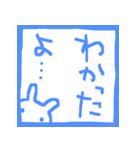 はんこスタイル パート3(個別スタンプ:32)