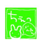 はんこスタイル パート3(個別スタンプ:36)