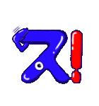 アメーバメーバ(個別スタンプ:03)