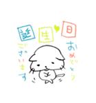 お誕生日おめでとう専用スタンプ(個別スタンプ:01)