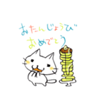お誕生日おめでとう専用スタンプ(個別スタンプ:03)