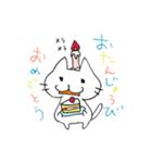 お誕生日おめでとう専用スタンプ(個別スタンプ:04)