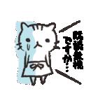 ねこママ。白猫のお母さん。パパや家族へ(個別スタンプ:02)
