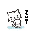 ねこママ。白猫のお母さん。パパや家族へ(個別スタンプ:03)