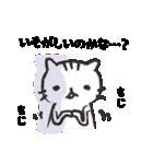 ねこママ。白猫のお母さん。パパや家族へ(個別スタンプ:04)