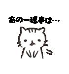 ねこママ。白猫のお母さん。パパや家族へ(個別スタンプ:12)