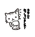 ねこママ。白猫のお母さん。パパや家族へ(個別スタンプ:19)