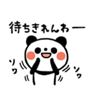 調子のいいぱんだ(個別スタンプ:01)