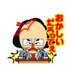 熱血教師!岡詩意多郎と嗚呼総駄(個別スタンプ:01)