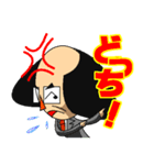 熱血教師!岡詩意多郎と嗚呼総駄(個別スタンプ:03)