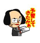 熱血教師!岡詩意多郎と嗚呼総駄(個別スタンプ:05)