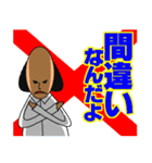 熱血教師!岡詩意多郎と嗚呼総駄(個別スタンプ:14)