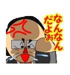 熱血教師!岡詩意多郎と嗚呼総駄(個別スタンプ:22)