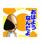 熱血教師!岡詩意多郎と嗚呼総駄(個別スタンプ:30)