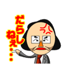熱血教師!岡詩意多郎と嗚呼総駄(個別スタンプ:39)