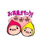 BUTAGOが四季のご挨拶♪(個別スタンプ:1)
