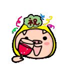 BUTAGOが四季のご挨拶♪(個別スタンプ:3)