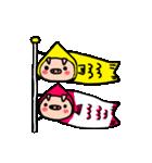BUTAGOが四季のご挨拶♪(個別スタンプ:5)