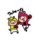 BUTAGOが四季のご挨拶♪(個別スタンプ:12)