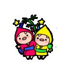 BUTAGOが四季のご挨拶♪(個別スタンプ:14)