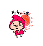 BUTAGOが四季のご挨拶♪(個別スタンプ:15)