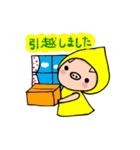BUTAGOが四季のご挨拶♪(個別スタンプ:16)