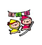 BUTAGOが四季のご挨拶♪(個別スタンプ:20)