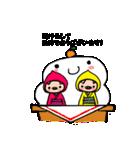 BUTAGOが四季のご挨拶♪(個別スタンプ:22)