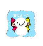 BUTAGOが四季のご挨拶♪(個別スタンプ:23)