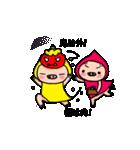 BUTAGOが四季のご挨拶♪(個別スタンプ:25)