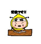 BUTAGOが四季のご挨拶♪(個別スタンプ:26)