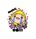 BUTAGOが四季のご挨拶♪(個別スタンプ:27)