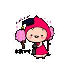 BUTAGOが四季のご挨拶♪(個別スタンプ:29)
